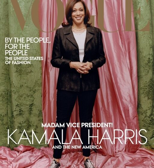 "Twitter Calls Out Vogue For ""Half A**"" Kamala Harris Cover"