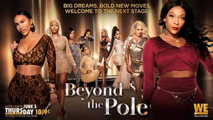 Beyond The Pole's Lyric and Gigi Maguire Remembers The Time They Used To Dance With Joseline Hernandez