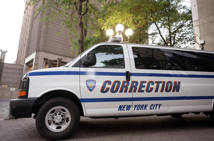 New York City Corrections Officer Charged With Attempted Gang Assault